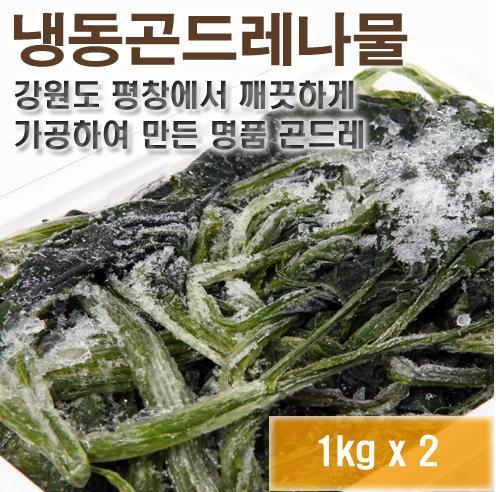 시금치/나물/잎줄기채소
